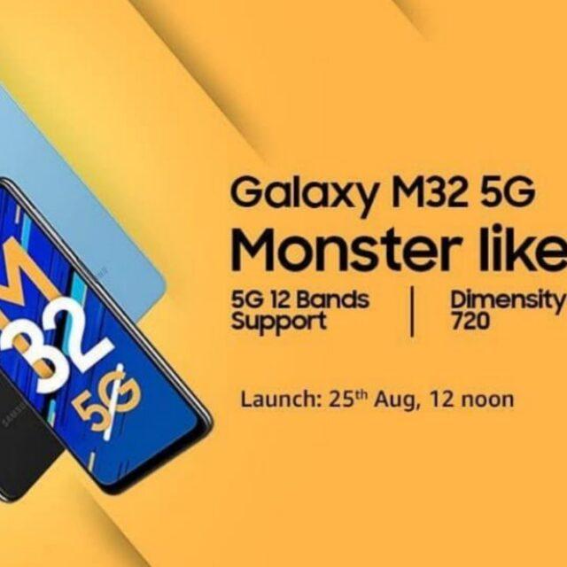تاریخ رونمایی Galaxy M32 5G