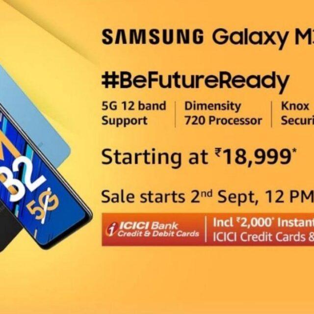 سامسونگ Galaxy M32 5G