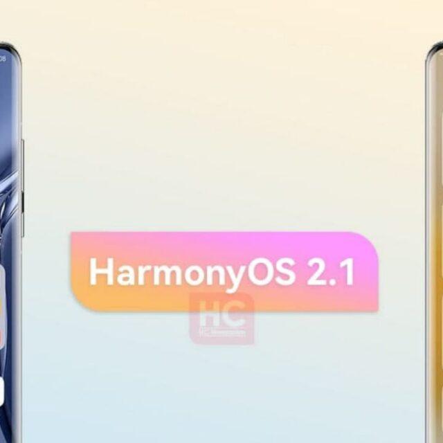 هواوی HarmonyOS 2.1