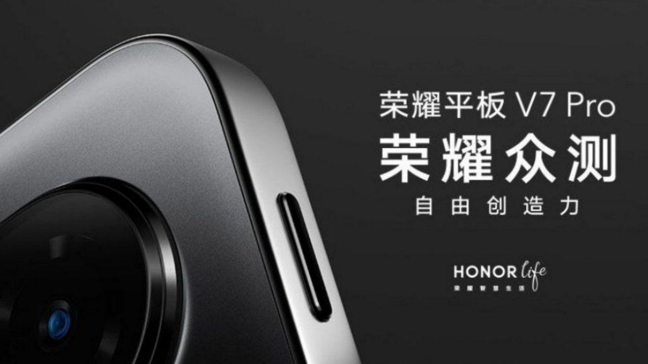 تاریخ رونمایی Honor Tablet V7 Pro