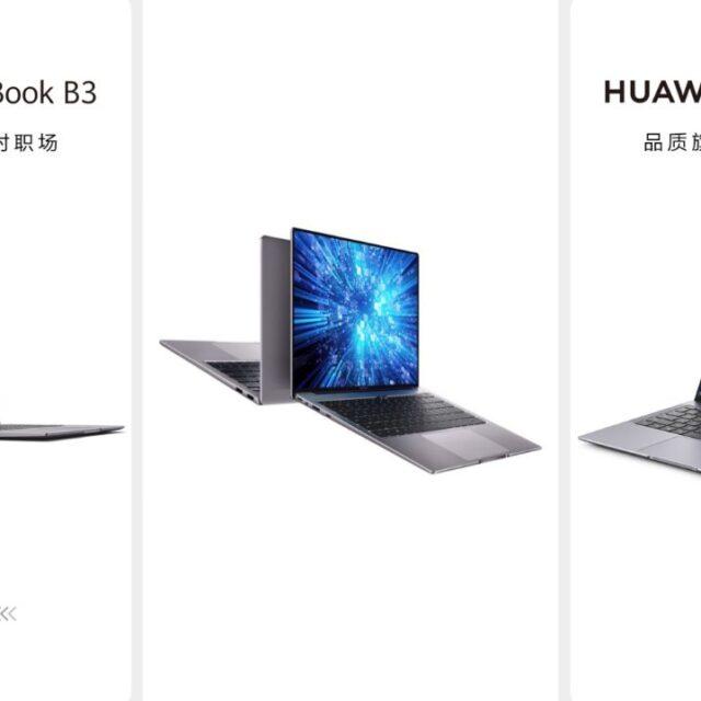 سری جدید لپ تاپ MateBook B هواوی