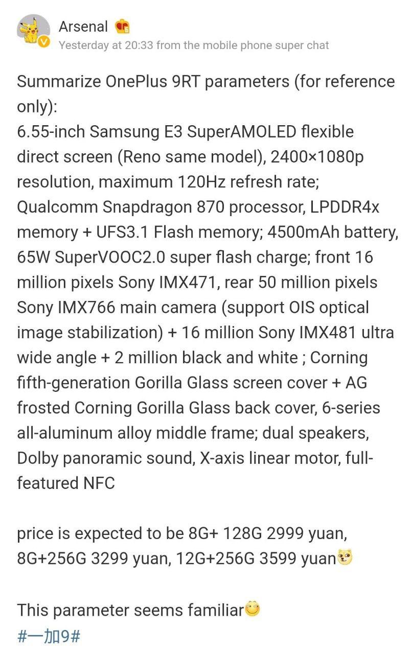 مشخصات OnePlus 9RT