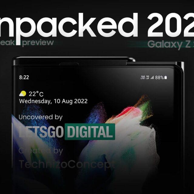 کانسپت Galaxy Z Slide