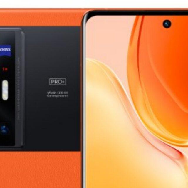 تاریخ رونمایی Vivo X70 Pro Plus