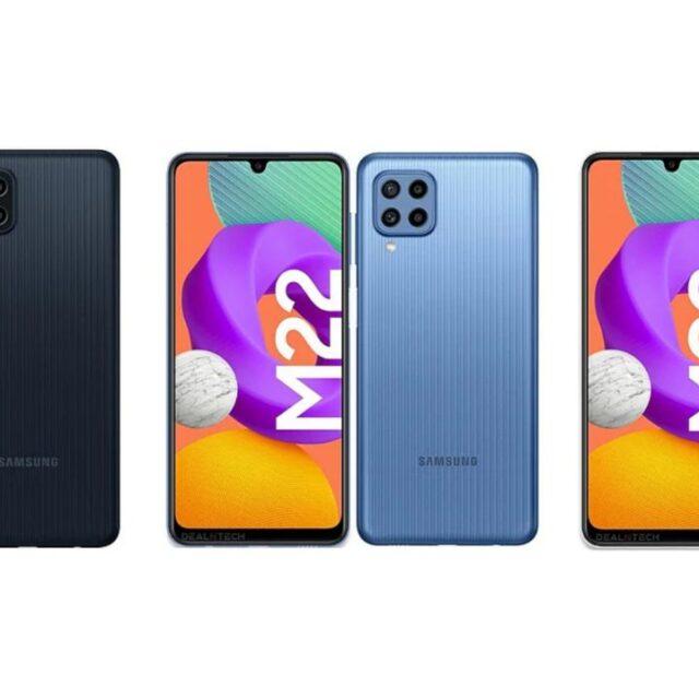 سامسونگ Galaxy M22