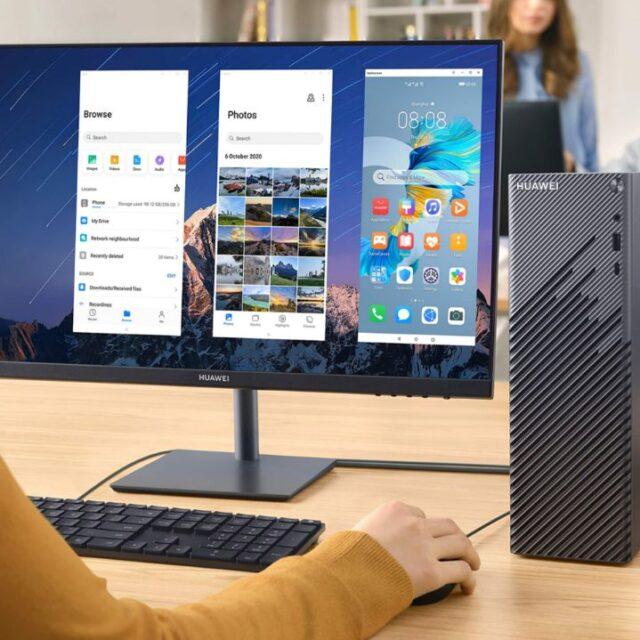 رایانه رومیزی هواوی MateStation S