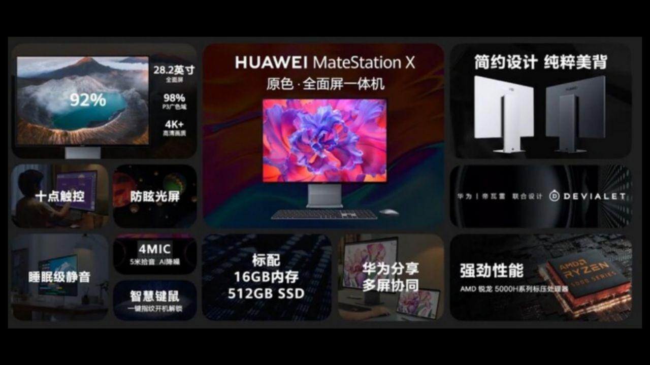 هواوی MateStation X به عنوان اولین All In One هواوی معرفی شد